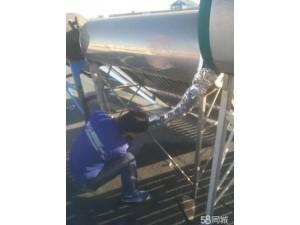 浦东周浦镇太阳能热水器维修电话、水管冻裂漏水维修