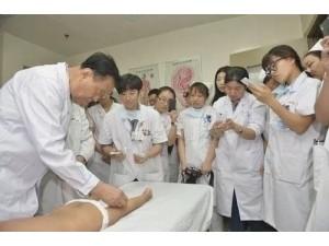 中医药适宜技术项目《石学敏—醒脑开窍针法》培训班