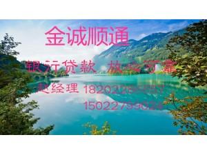 天津商品房抵押贷款说一说利率及条件