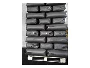 导电硅橡胶专用超导电炭黑