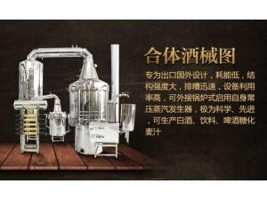 家乡白酒口感风味唐三镜新型酿酒设备能做得到一湖北黄冈