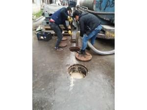 上海长宁化粪池清理怎么收费 上海长宁地沟池隔油池清理电话