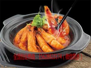 中式特色快餐店美腩子烧汁虾加盟总成本大概多少钱?(图)