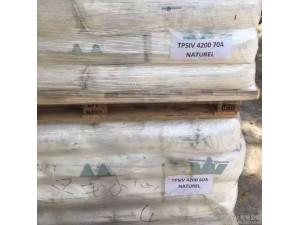耐刮擦TPSiV美国道康宁4000-50A供应厂家