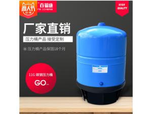 纯水机配件,变压器,塑胶压力桶,碳钢压力桶