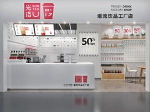 现在国内有哪些知名奶茶店品牌?光洛实力展现