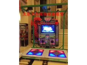 运城双人炫酷跳舞机出租疯狂斗牛机租赁儿童海洋球沙滩玩具租赁