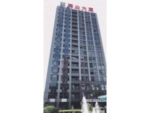 天津小白楼最正规安全的期货配资公司