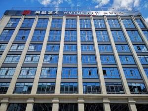 杭州美术集训画室