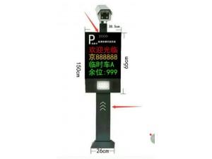 周口车牌识别系统 智能收费系统厂家