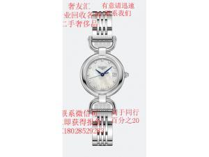 上海卡地亚手表哪里回收