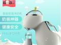 厂家直销全自动智能暖奶冲奶机即热式调奶器一键泡奶多功能调奶机 (3)