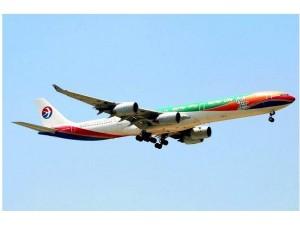 航空货运站 上海空运急件|航空货运|机场物流公司
