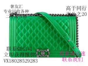 郑州香奈儿包包哪里回收?