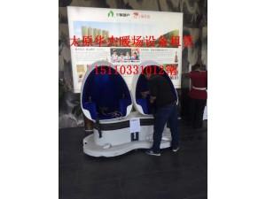 忻州9D体验馆飞镖机租赁儿童滑梯旋转木马出租真人抓娃娃机租赁