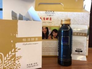 台湾佳联畅清酵素 帮你击破肠毒之殇 全国招代理