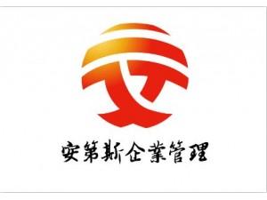 在天津需要做代理记账应该找