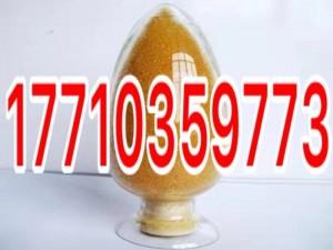 膜后除氨氮,养殖废水冷凝水除氨氮,T-42H
