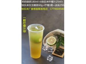 冷冻柠檬汁,综合圆批发供应