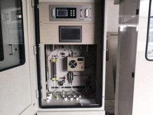 燃气 煤气热值分析仪