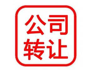 宁波公司注册流程及费用咨询、宁波代办注册公司