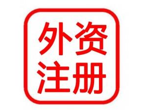 宁波兼职会计、宁波代办注册公司、营业执照办理