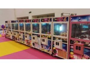 苏州昆山娃娃机出租租赁