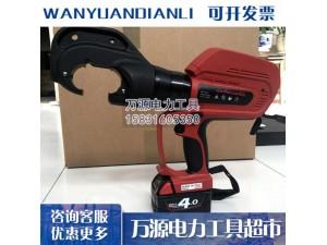 出售AP130液压压线钳 充电式压接钳 耐用电动压接钳