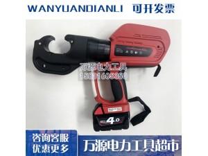 出售AP130充电式液压钳 电动压线钳 结实耐用电动压接钳