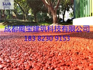 厂家直销彩色透水地坪 艺术混凝土 透水地坪材料