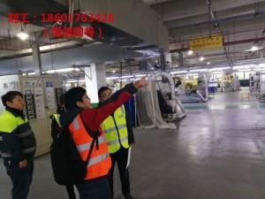 马鞍山市针织厂消防评估找哪里办理_安徽厂房检测鉴定中心