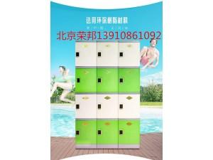 浴池柜宿舍更衣柜员工柜ABS塑料柜