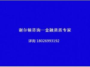 深圳粤港两地车牌办理粤港两地车牌代办咨询