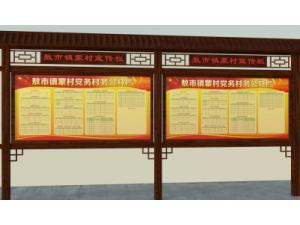 嘉兴户外广告宣传栏广告牌公交站台精神堡垒灯箱果皮箱等