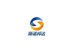 深圳斯诺邦达国际快递公司专注DHL快递,特价收货