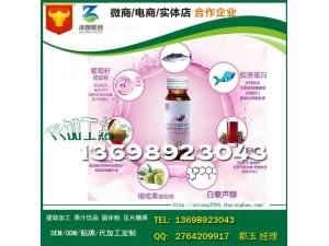 杭州微商双蛋白葡萄饮品OEM委托生产提供支持