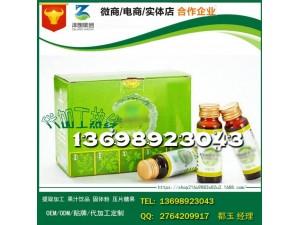 江苏新型纤维复合代餐饮品高产能加工厂家加工成本