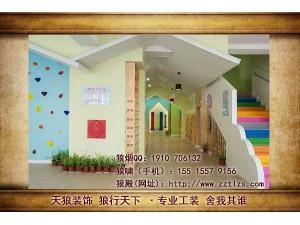 幼儿园装修突出特色设计更能吸引人