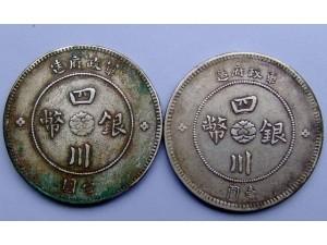 重庆四川银币市场价值居然这么高