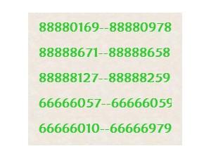 出售青岛联通ABCDABCD循环座机号码