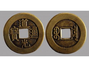 重庆哪里有私下收购古董钱币的地方