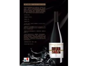 法国波尔多品牌红酒原瓶进口葡萄酒批发惠鑫荣酒业