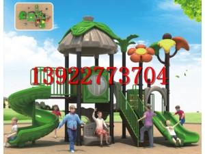 广州幼儿园大型滑梯室外儿童中小型滑组合户外游乐场设备厂家