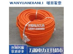专业生产防潮蚕丝绳 批发防潮导线保护绳 结实耐用防护安全绳