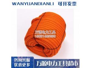 可批发蚕丝导线保护绳 蚕丝绝缘绳 电力工程作业防潮蚕丝绳