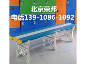 健身房浴室长条凳长椅ABS塑料凳子