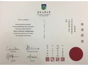 香港公开大学MBA班现正招收学员