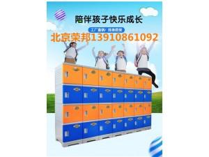 教室带锁储物柜彩色塑料宿舍柜学校教室柜
