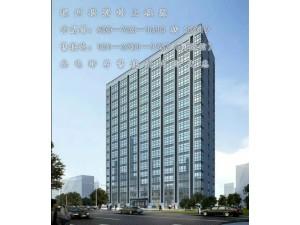 杭州拱墅锦上桃源——欢迎您——官方网站