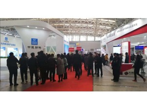 2019天津建筑工业化及装配式建筑展览会